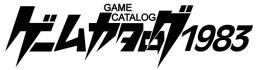 1101_catalog