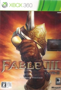 1102_soft4_fable3