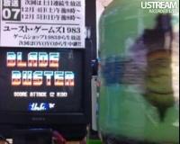 1205_ust2_drink