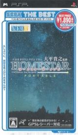 1230_soft1_home