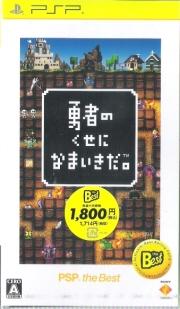 0325_soft4_yunama