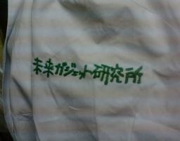 0404_imahi2