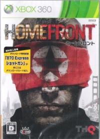 0414_soft2_home360