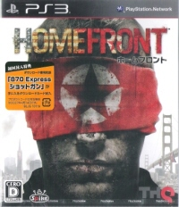 0414_soft3_homeps3