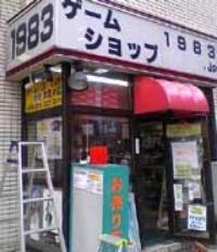 0601_1983_2_38