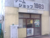 0601_1983_7_now