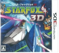0716_soft1_fox