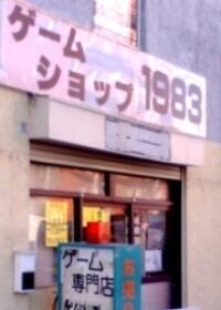 0809_shop