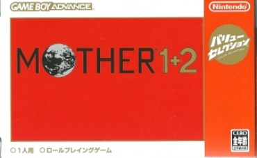 0819_soft4_mother12