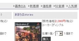 0824_shop