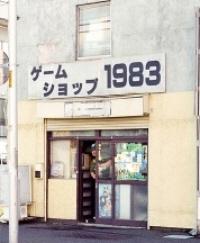 0827_shop