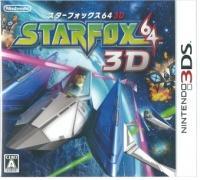 0903_soft3_fox
