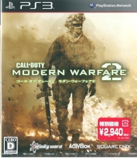 0909_soft5_codmw2ps3