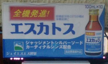 0912_photo