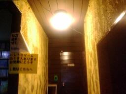 0922_photo
