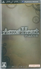 1010_s3_arms