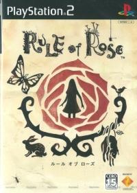 1019_s1_rose