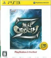 1101_s3_orochi