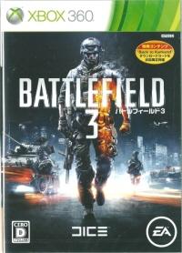 1103_s1_battle360