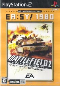 1103_s3_battleps2