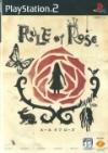 1111_rank8_rose
