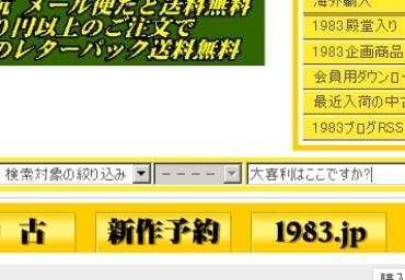 1206_shop_2