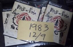1209_rose