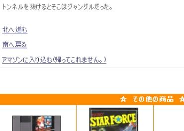 1212_game_2_ama