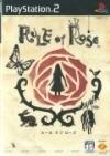 1231_rank3_rose