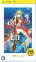 0111_s4_fate