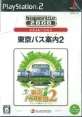 0115_s1_bus