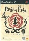 0124_rose