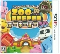 0125_n07_zoo