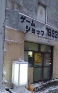 0128_shop