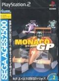 0131_n09_monaco