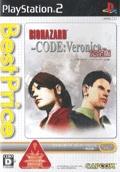 0208_n16_biocode
