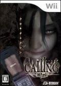 0216_w_call_a