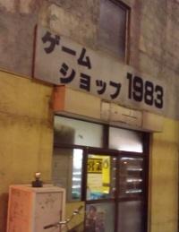0318_shop1