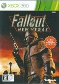 0321_n02_fallout