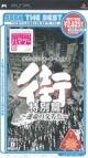 0327_s10_machi