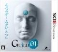 0408_r4_guild