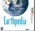 0416_s1_earth