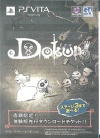 0609_dokuro