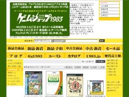 0627_u1_shop