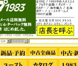 0627_u2_call