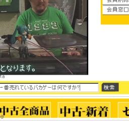 0627_u5_kensaku