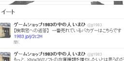 0627_u6_twit