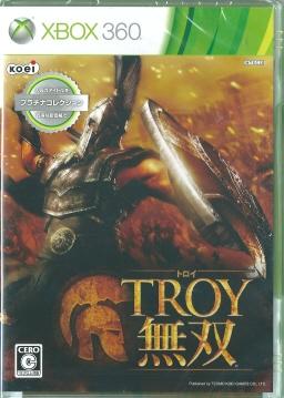 0714_troy