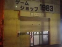 0814_shop