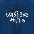 1001_cd_ws_d